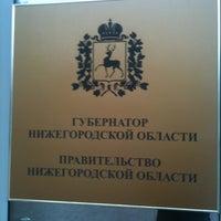 Снимок сделан в Администрация Нижнего Новгорода пользователем Димка 10/19/2012