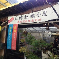 Photo taken at 天神牡蠣小屋(冬季限定) by murajun on 11/17/2012