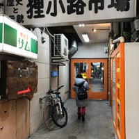 Photo taken at 狸小路市場 by murajun on 2/4/2017