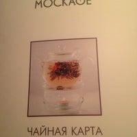 Снимок сделан в Москафе пользователем Yulia G. 2/2/2013