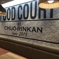 Photo taken at KFC by uni m. on 1/12/2016