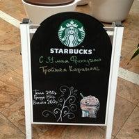 Снимок сделан в Starbucks пользователем Tatyana 7/22/2013