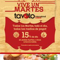 Photo prise au Tavolo Gourmet par Gustavo le2/23/2015