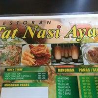 Photo taken at Restoran Tat Nasi Ayam by amirul a. on 1/5/2013