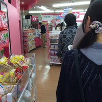 Photo taken at Daiso by koji y. on 4/29/2015