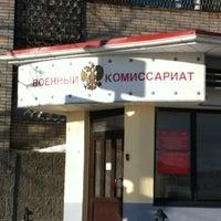 Photo taken at Отдел Военного комиссариата по Первомайскому и Пролетарскому районам by Михаил on 12/17/2012
