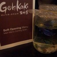 Photo taken at Cafe GohKaki by Astin N. on 10/31/2012