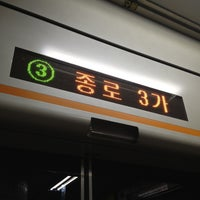 Photo taken at Jongno 3(sam)-ga Stn. by Jung S. on 2/22/2013