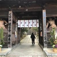 Photo taken at 七宝山 観音寺 (第69番札所) by lidges on 1/1/2018