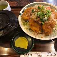 Photo taken at お食事ふるさと by lidges on 1/7/2018