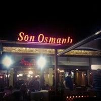 10/7/2012 tarihinde Emre B.ziyaretçi tarafından Son Osmanlı Nargile Cafe'de çekilen fotoğraf