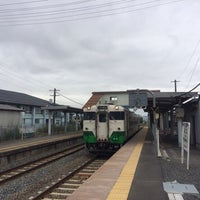 Photo taken at Kanomata Station by sonical405 on 10/5/2013