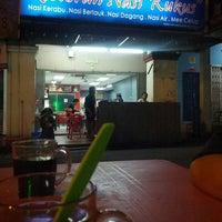 Photo taken at Restoran Nasi Kukus by yat s. on 1/29/2014