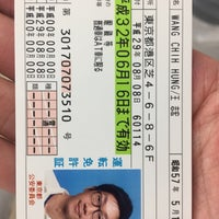 Photo taken at Koto Driver's License Center by Ethan W. on 8/8/2017
