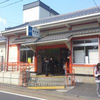 Photo taken at Inari Station by Sasarak C. on 4/27/2013
