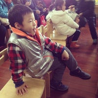 Photo taken at 向阳幼儿园 中大班部 by sman on 12/31/2013