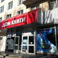 Photo taken at Дом Книги by Dana L. on 2/5/2013