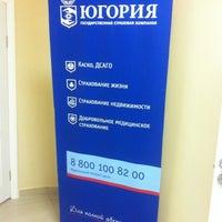 "Photo taken at ОАО ГСК МОФ ""Югория"" by Виктория on 11/27/2012"