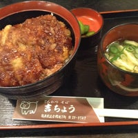 Photo taken at とんかつ そば 吉ちょう by H K. on 4/11/2014