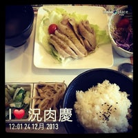 Photo taken at 況肉慶 by Jacques L. on 12/24/2013