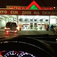 Снимок сделан в Нова Лінія пользователем Alla 12/19/2012