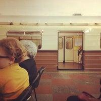 Photo taken at metro Kropotkinskaya by Egor A. on 5/24/2013