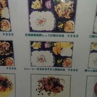 Photo taken at obento delikatessen by zak10000¥ on 5/27/2014