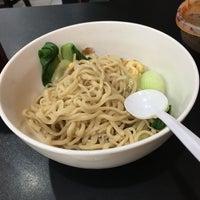 Das Foto wurde bei Lan Zhou Handmade Noodle & Dumpling von Nikita P. am 2/26/2018 aufgenommen