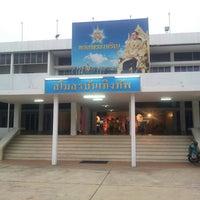 Photo taken at สโมสรบันเทิงทัพ by ประภัทร์ บ. on 6/23/2013