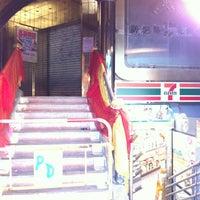 Photo taken at Club Paris 新花都夜總會 by Goosie L. on 10/2/2012