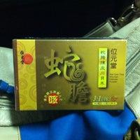 Photo taken at 位元堂 by Goosie L. on 11/5/2012