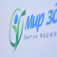 Photo taken at Мир здоровья by Julia E. on 7/26/2013