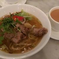 Photo taken at Asian Twist by Elton C. on 7/30/2014