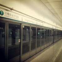 Photo taken at MTR Airport Station by Melvin S. on 10/12/2012