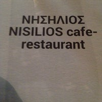 Photo taken at Nisilios by Stratos Ν. on 9/1/2014