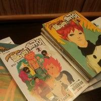Photo taken at Salon de Comics by minha l. on 11/25/2012