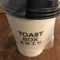 รูปภาพถ่ายที่ Toast Box 土司工坊 โดย Pidog เมื่อ 7/4/2017