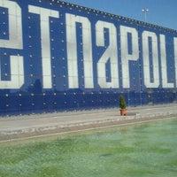 Foto scattata a Etnapolis da !Dimitri 🍻 🏛 A. il 10/4/2012