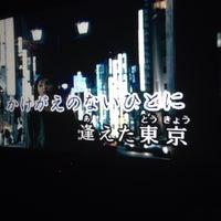 4/26/2014にnienaがカラオケの鉄人 銀座店で撮った写真