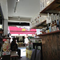 Photo taken at 大分から揚げ専門店 とりあん 戸越銀座店 by niena on 5/18/2013