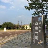 Photo taken at 道の駅 西山公園 by niena on 8/13/2016