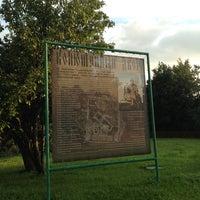 Das Foto wurde bei Конюшенный двор von Ol S. am 7/24/2013 aufgenommen