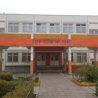 Photo taken at Школа №1347 (главное здание) by Дмитрий on 10/17/2012