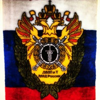 Photo taken at УЭБиПК ГУ МВД России по г. Москве by Yadolov on 9/12/2013