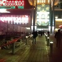 Снимок сделан в Ашан Сити пользователем Gille 10/16/2012