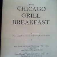 Photo taken at Uptown Chicago Grill by Mattee R. on 2/16/2013