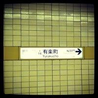 Photo taken at Yurakucho Station by prototechno on 1/10/2013
