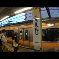 Photo taken at Kōenji Station by prototechno on 2/8/2013
