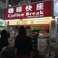Photo taken at Coffee Break by Jonathan L. on 3/5/2016