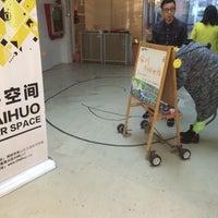 1/3/2015にChenyuが柴火创客空间 Chaihuo Maker Spaceで撮った写真